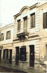 Ca Na Genera, botiga de roba creada el 1890